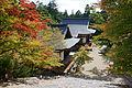 Jingoji Kyoto Kyoto15s3s4500.jpg
