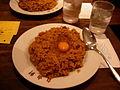 Jiyuken curry rice by 南宮博士 in Osaka.jpg