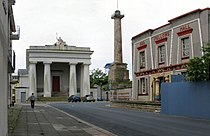 John Foulston's Town Hall, Column and Library in Devonport in 2008.jpg
