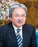 John Tsang: Alter & Geburtstag
