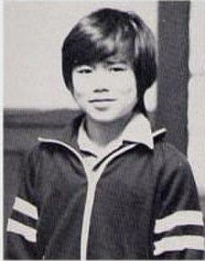 Joi Ito - Image: Joi Ito, circa 1981