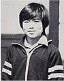 Joi Ito, circa 1981.jpg