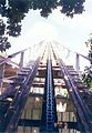 Joyland Wichita Roller Coaster Up 1997.jpg