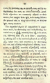 Judson Grammatical Notices 0030.png