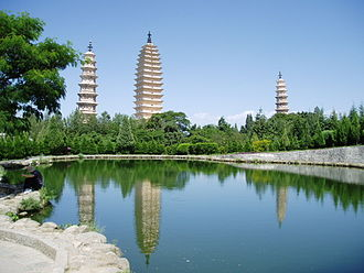 Nanzhao - The Three Pagodas, built by King Quan Fengyou (劝丰佑) of Nanzhao