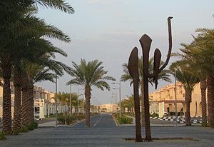 King Abdullah University of Science and Technology - Residential street with outdoor sculpture