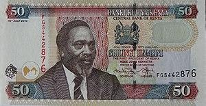 Kenyan shilling - Image: KES0050v