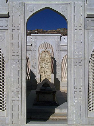 Origins and architecture of the Taj Mahal - The simple Tomb of Babur in Kabul, Afghanistan, open to the sky.