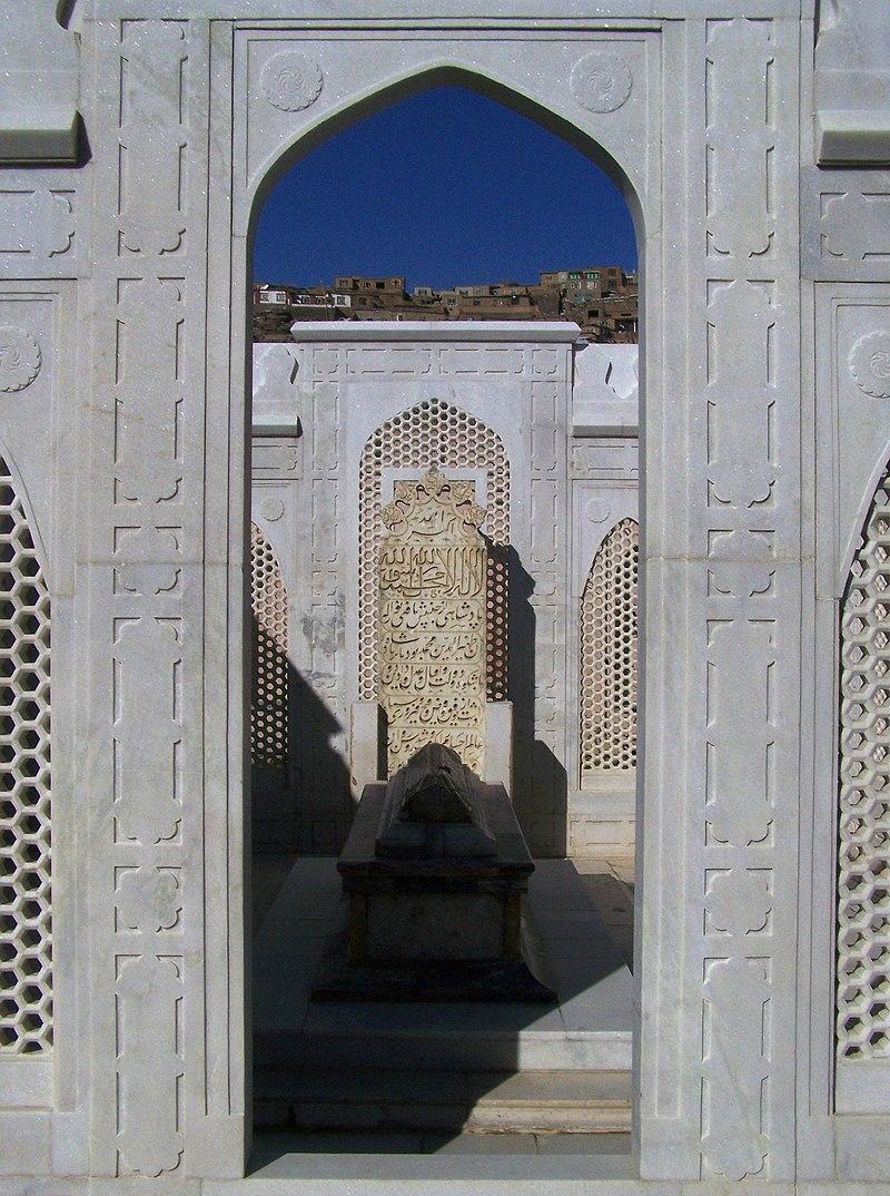 Мавзолей Бабура в Кабуле