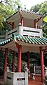 Kadoorie Farm and Botanic Garden - Hong Kong - 0504181551.jpg