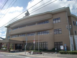 Kagoshima City Office Ishiki Branch.JPG