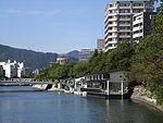Kakihune Kanawa 20151004-1.JPG