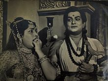Chitti Tammudu - WikiVisually