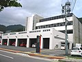 Kamaishi-Otsuchi Fire Department.JPG