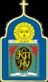 Kamianets-Podilskyi Ukrainian State University logo.png
