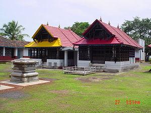 Kanila Shree Bhagavathi Temple - Kanila Shree Bhagavathi Temple