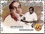 Kannadasan 2013 stamp of India.jpg