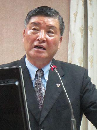 Kao Hua-chu - Image: Kao Hua chu