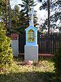 Kapliczka przydrożna w Luszowicach.jpg