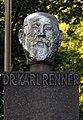 Karl Renner-Büste von Alfred Hrdlicka Wien2008.jpg