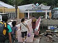 Kashira island in Bizen, Okayama,Japan 岡山県備前市日生町日生,頭島港 391.JPG