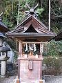 Katusragi-hitokotonushi-jinja Ichikisima.jpg