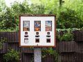 Kaugummiautomat IV - July 2014 - 14801736791.jpg