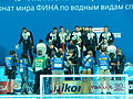 Kazan 2015 - Water polo - Men - Gold medal match - 261.JPG