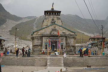 Kedarnath Temple - OCT 2014.jpg