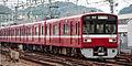 Keikyu 1500 Series EMU 011.JPG