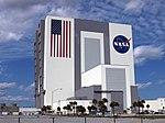 Kennedy Space Center 39.JPG