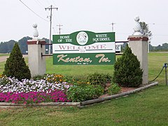 Kenton tn home of white squirrel.jpg
