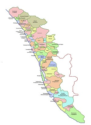 Poonjar dynasty - A map showing the distribution of princely states in Kerala