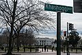 Khashoggi Way in front of White House.jpg
