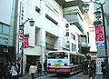 Kichijoji Station-South-20110104.jpg