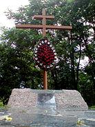 Kiev Babi Yar Cross 070627