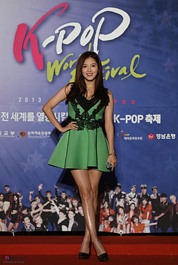 Kim Jae-Kyung in 2013 K-Pop World Festival.jpg