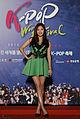 Kim Jae-Kyung in 2013 K-Pop World Festival.jpg