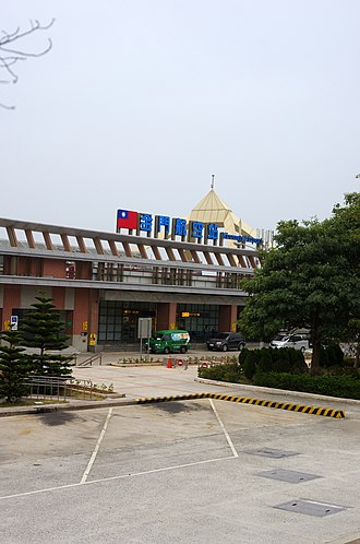 Kinmen Airport - Image: Kinmen Airport and Surrounds 02