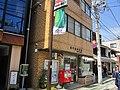Kita-Senju Post office.jpg