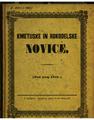 Kmetijske in rokodelske novice 1847-platnice.png