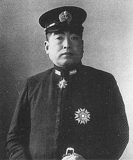 Imperial Japanese Navy admiral in World War II