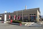 Kobe Yamada Post Office.jpg