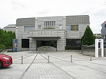 Koei Tecmo headquarters -01.jpg