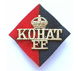 21st Kohat Mountain Battery (Frontier Force) - Image: Kohat Battery badge