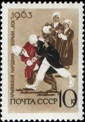 Wrestling in Armenia - A 1963 Soviet stamp depicting traditional Armenian Kokh
