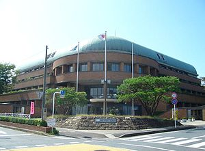 Konan, Shiga - Konan City Hall