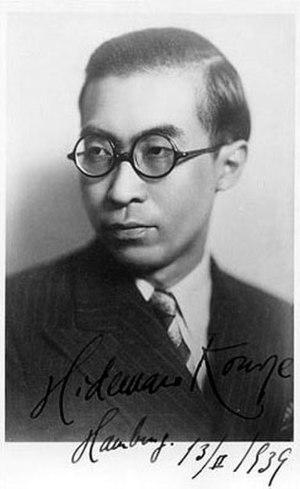 Hidemaro Konoye - Konoye Hidemaro in 1939 signed photo from Hamburg Philharmonic