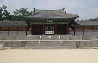 Korea-Gyeonghuigung-01.jpg