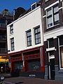 Korte Prinsengracht hoek Haarlemmerdijk.JPG